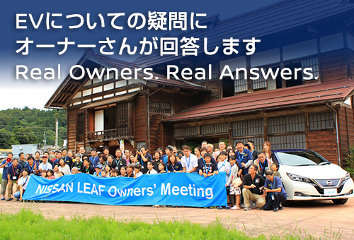 Real Owners.Real Answers.